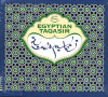 Egyptian Taqasim Vol.1 (Nesma Music)