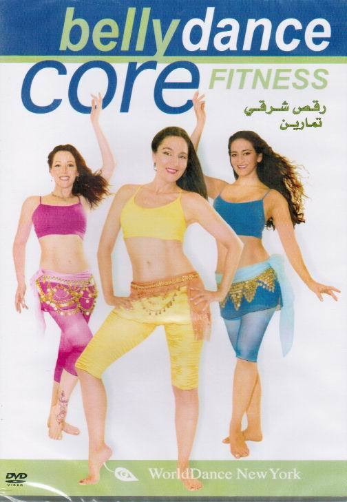 Bellydance Core Fitness