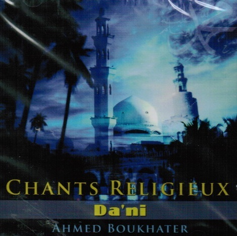 Ahmed Boukhater - Chants Religieux - Da'ni