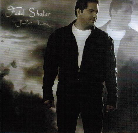album fadel shaker 2009