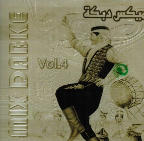 Dabke Mix Vol.4
