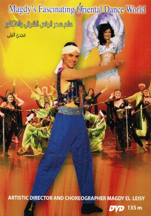 Magdy's Fascinating Oriental Dance World