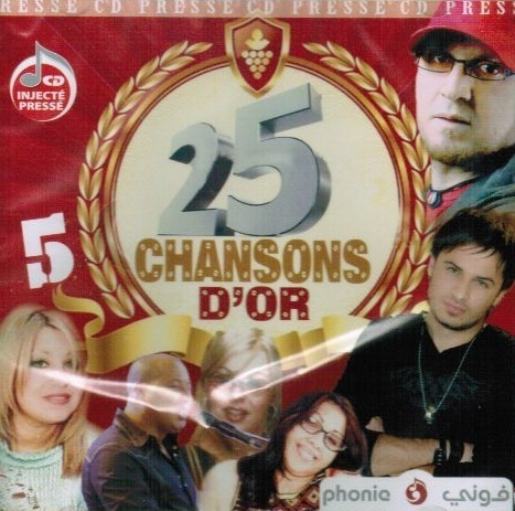 25 Chansons D'Or