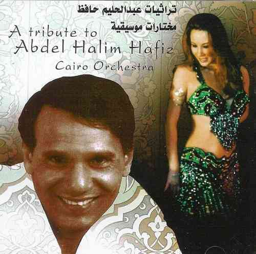Abdel Halim Hafez - A Tribute to Abdel Halim Hafez