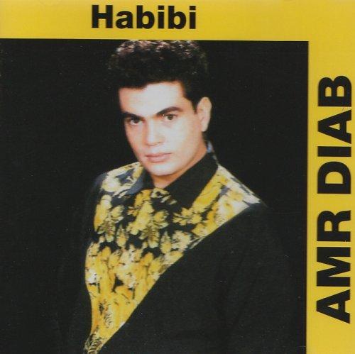 AMR DIAB HABIBI MP3 СКАЧАТЬ БЕСПЛАТНО