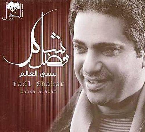 album fadel chaker 2010