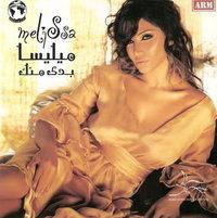 Libanesiske singles dating thailand