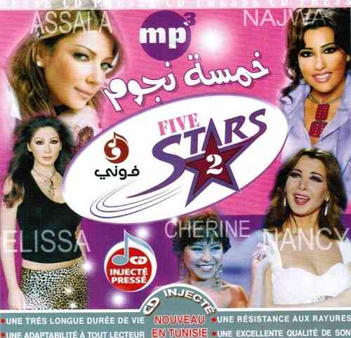 Five Stars Vol.2 - MP3(Assala-Cherine-Najwa-Elissa-Nancy)