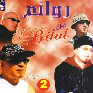 Cheb Bilal - Best Of ... Vol.2