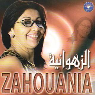 cheba zahouania 2007