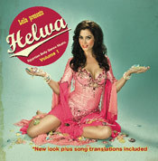Leila of Cairo - (Helwa) - Egyptian Belly Dance Music Vol.1
