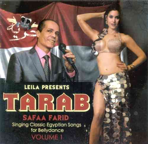 Leila of Cairo - Tarab by Safaa Farid Vol.1