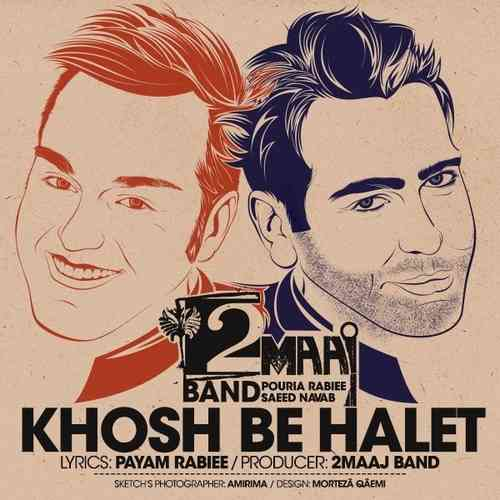 2 Maaj Band - Khosh Be Halet(Single) (2013)