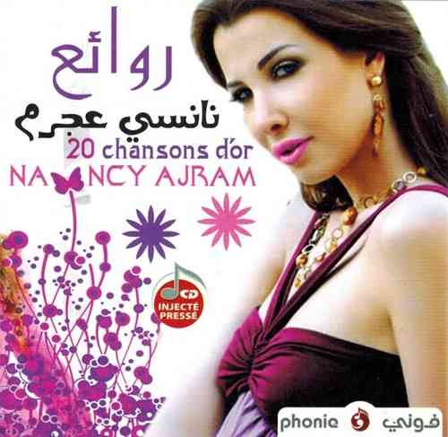 Nancy Ajram - 20 Chansons D'or (2018)