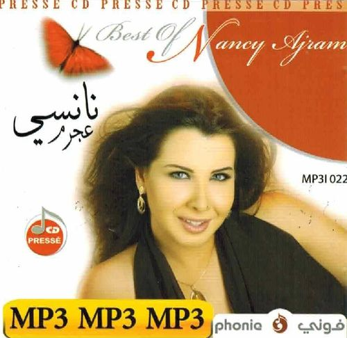 Nancy Ajram - MP3 (The Best Of....) (2017)
