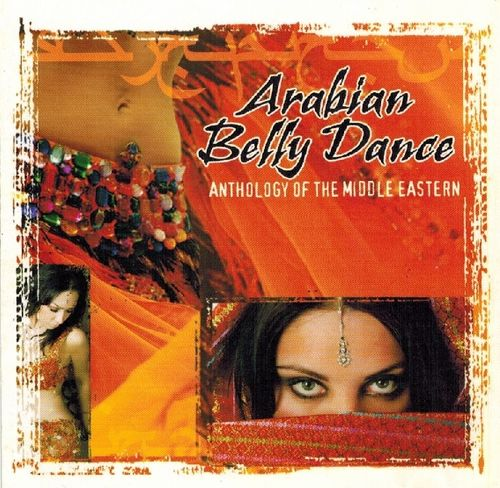 Maroon Shaker - Arabian Belly Dance(Anthology Of The Middle Eastern)