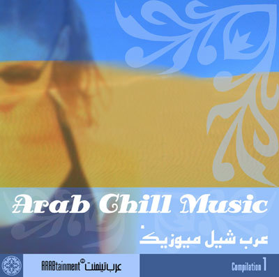 Arab Chill Music