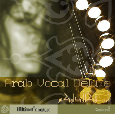 Arab Vocal Deluxe