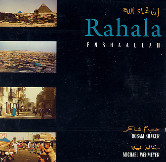 Hosam Shaker (with Sayed Balaha) - Rahala