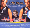 Amr Diab - Top Amr Diab (Slim Case)