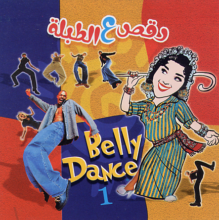 Belly Dance (Vol.1)