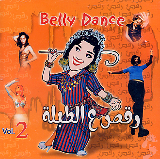 Belly Dance (Vol.2)