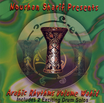 Arabic Rhythms Volume Wahid