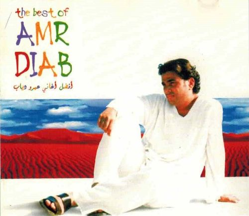 Amr Diab - Best of... (2000)