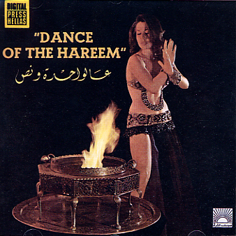 Dance Of The Hareem (New Release)