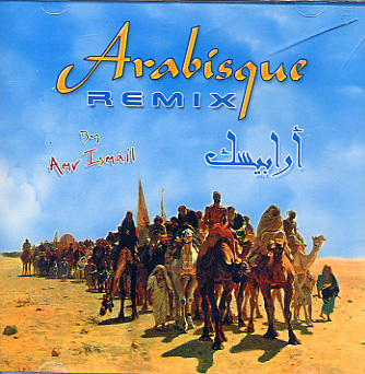 Amr Ismail - Arabisque