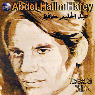Abdel Halim Hafez - Best of ... Vol.4 (1998)
