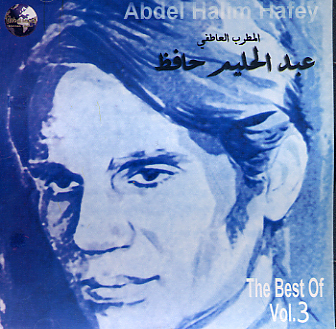 Abdel Halim Hafez - Best of ... Vol.3 (1998)