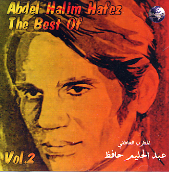 Abdel Halim Hafez - Best of ... Vol.2 (1998)