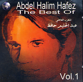 Abdel Halim Hafez - Best of ... Vol.1 (1998)
