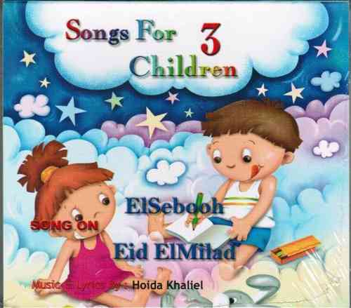 Songs For Children Vol.3