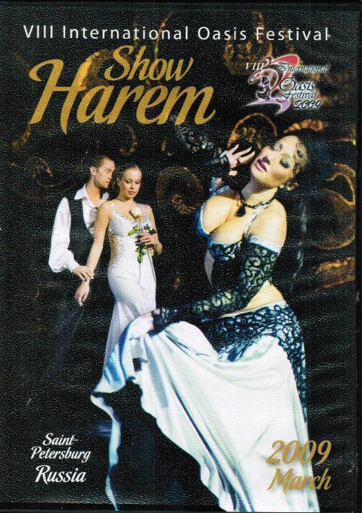 08.Internationales Orient Festival  ( 2 DVD Set )