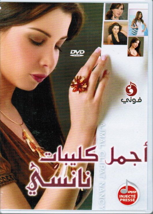 Nancy Ajram - Best Clips