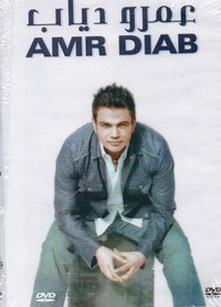 Amr Diab - Best Of Clips