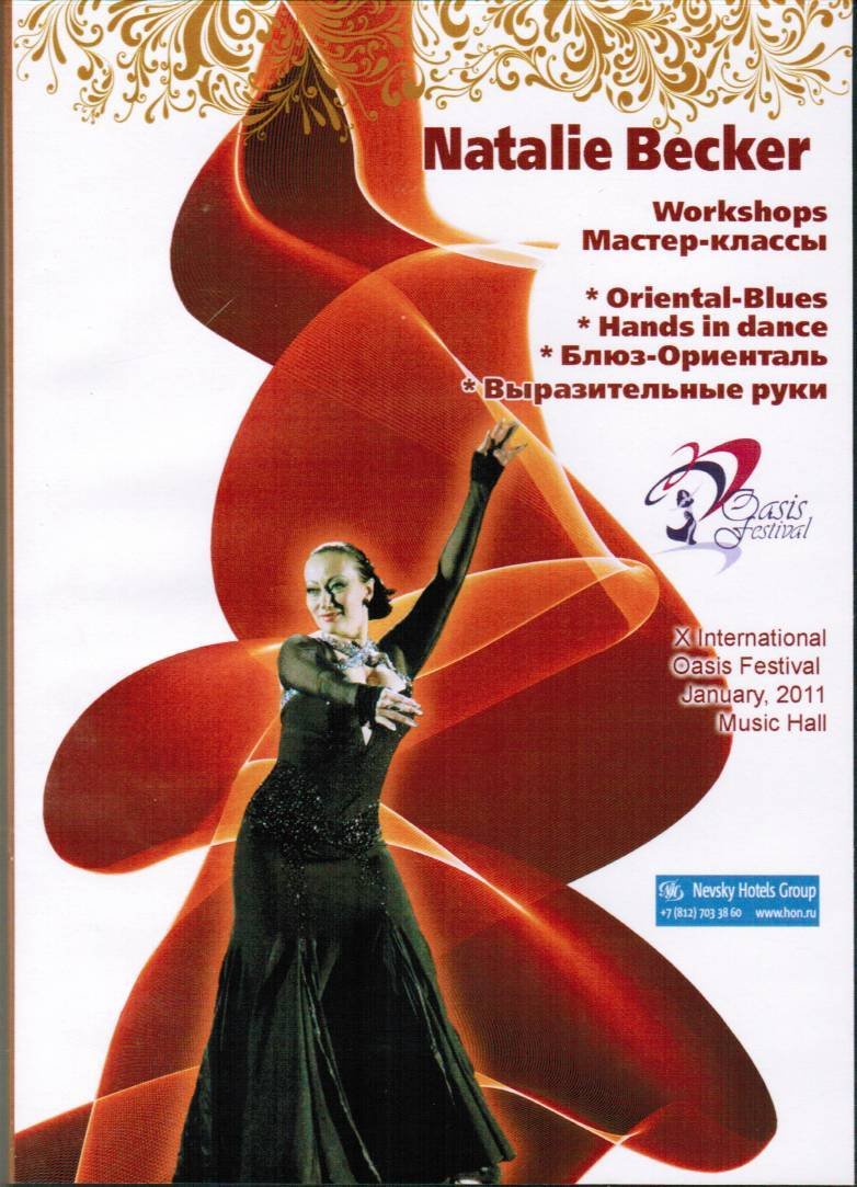 Natalie Becker - Oriental-Blues / Hand in Dance Workshop's 2011 ( 2 DVD Set + 1 CD )