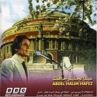 Abdel Halim Hafez - Concert at Royal Albert Hall London