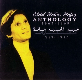 Abdel Halim Hafez - Anthology 1965-1969