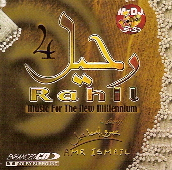 Amr Ismail - Rahil Lounge Vol.4