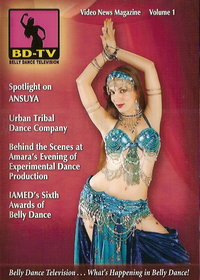 Belly Dance Television Video News Magazine Vol.1