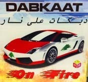 Dabkaat On Fire