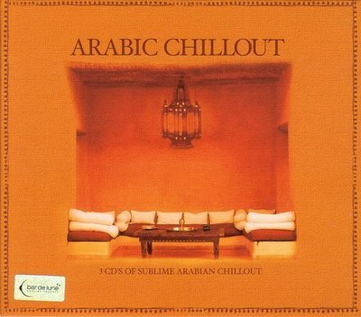 Arabic Chillout (3 CD Set)