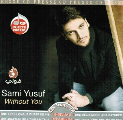 Sami Yusuf - Without You (2009)