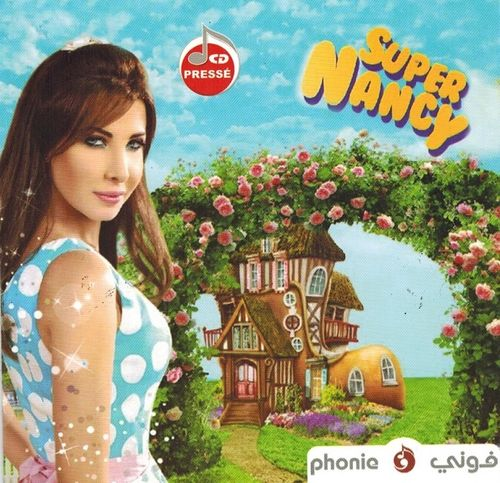 Nancy Ajram - Super Nancy (2012)