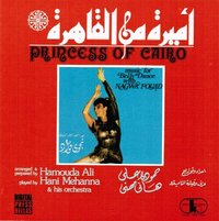 Nagwa Fouad - Belly Dance With Nagwa Fouad (Princess of Cairo)