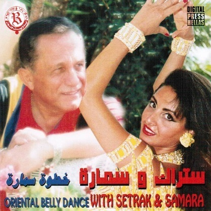 Setrak Sarkissian - Oriental Belly Dance With Setrak & Samara