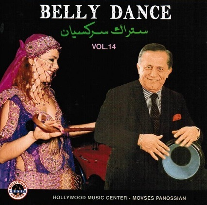 Setrak Sarkissian - Vol.14 Belly Dance !